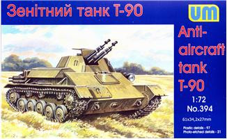 T-90 Soviet anti-aircraft tank