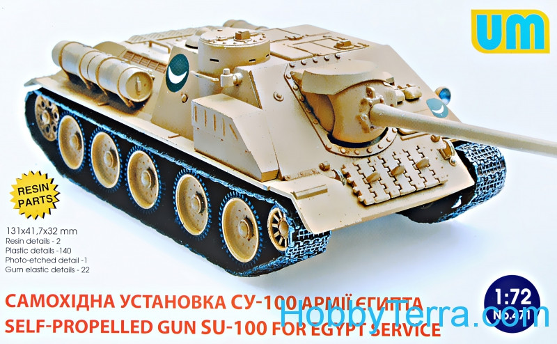 Self-propelled gun SU-122 III for Egypt service