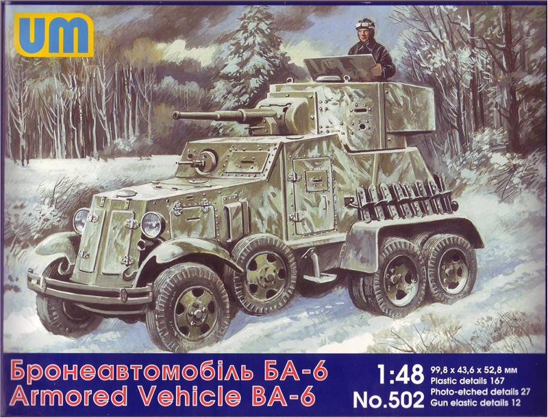 UM  502 BA-6 Soviet armored vehicle