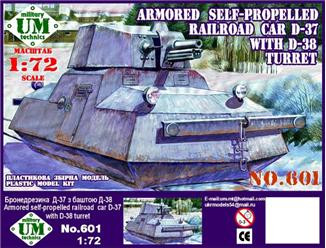 Armored self-propelled railroad car D-37