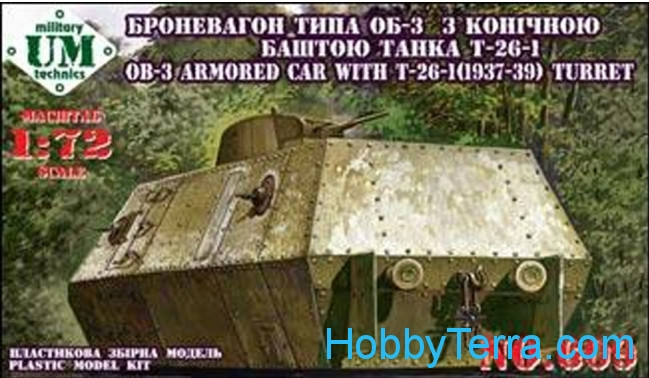 UMmt  609 OB-3 armored railway car with T-26-1 turret