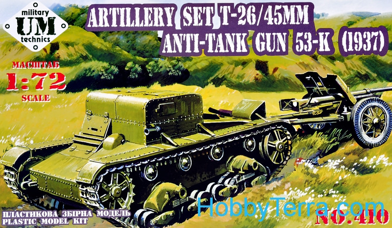 Artillery set T-26 / 45mm antitank gun 53-K(1937)