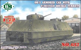 UMmt  612 OB-3 armored railway car with two T-26 turrets (1933)