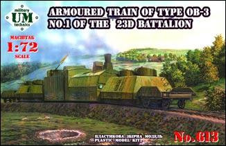 Armored train of type OB-3 No.1 of the 23D Battalion (without control platforms)