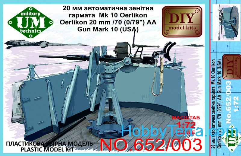 "Oerlikon 20mm/70 (0,79"") AA gun mark 10 (USA)"