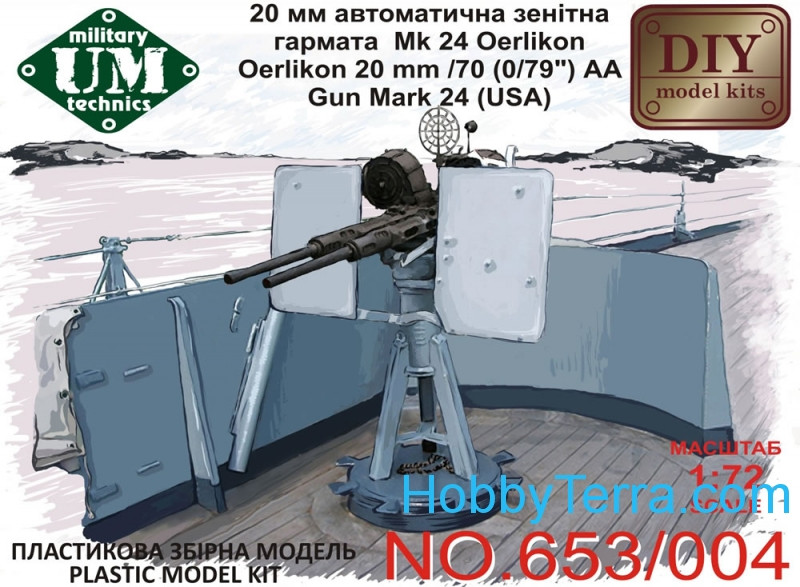 Oerlikon 20 mm/70 (0,79) AA gun mark 24 (USA)