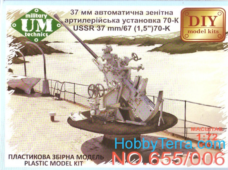 "USSR 37mm/67 (1,5"") 70-K anti-aircraft gun"