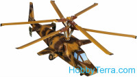 Helicopter, paper model