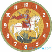 "Puzzle-clock ""St. George"", paper model"