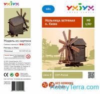 Umbum  181 Windmill, paper model