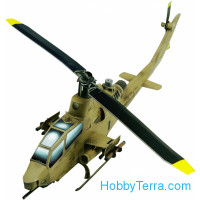 "Cobra ""Helicopter"" (sand), paper model"