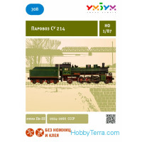 Steam locomotive Su-214, paper model