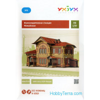 "Railway station ""Mozhayskaya"", paper model"