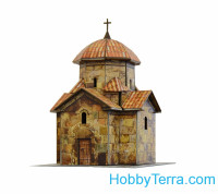 "Umbum  321 Puzzle 3D ""Church Karmravor"", paper model"
