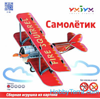 Airplane (red), cardboard start kit