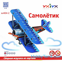 "Puzzle toy ""Airplane (Blue)"", paper model"