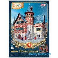 "Game set of cardboard: ""New Town Hall"""