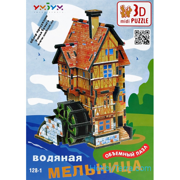 "Puzzle ""Water Mill"" summer"