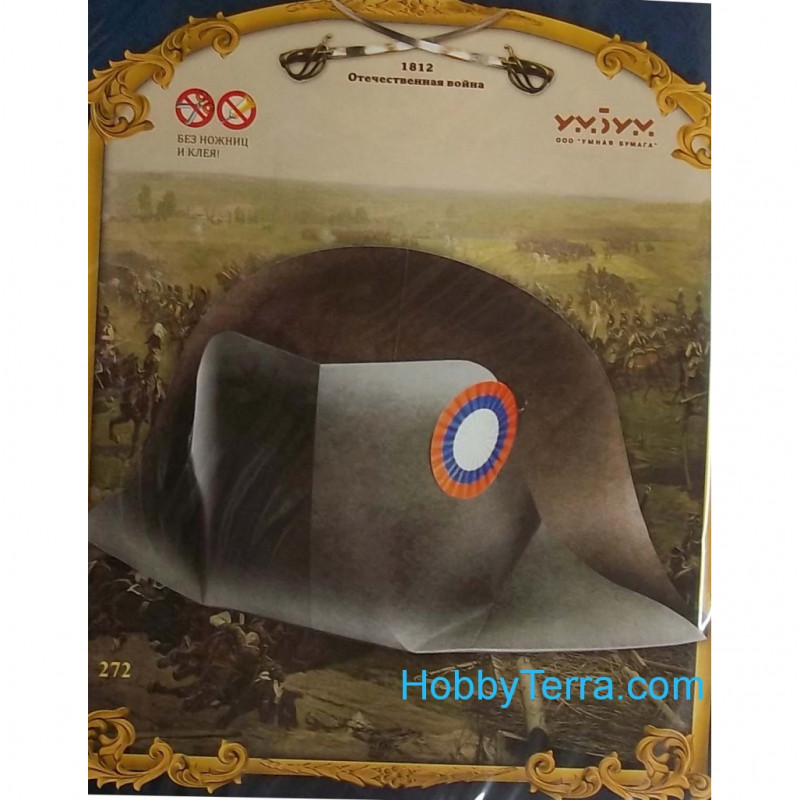 Umbum  272 Napoleon's hat, paper model (Snap fit)