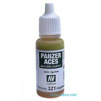 Panzer Aces 17ml. Highlight British tank crew