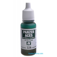Panzer Aces 17ml. Japanese tank crew