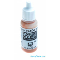 Model Color 17ml. 036-Beige Red