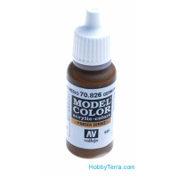 Model Color 17ml. 145-German cam.medium brown