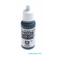 Model Color 17ml. 161-London Grey