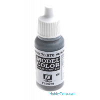 Model Color 17ml. 158-Medium Sea Grey