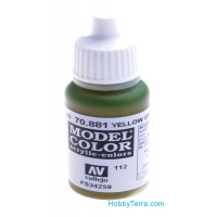 Model Color 17ml. 112-Yellow green