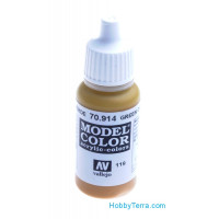 Model Color 17ml. 119-Green ochre
