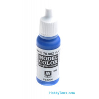 Model Color 17ml. Flat blue