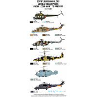 Paint Set. Model Air Soviet/Russian colors Combat Helicopters post WWII to present, 8pcs