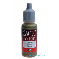 Game Color 17ml. 061-Khaki