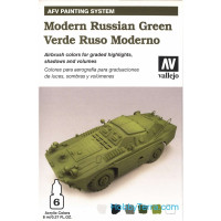 AFV Modern russian green 4BO armour painting, 6*8ml