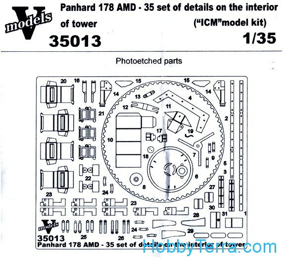 Photo-etched set 1/35 Panhard 178AMD-35 interior, for ICM kit