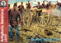 Austrian artillery, 1859. War for independence of Italy