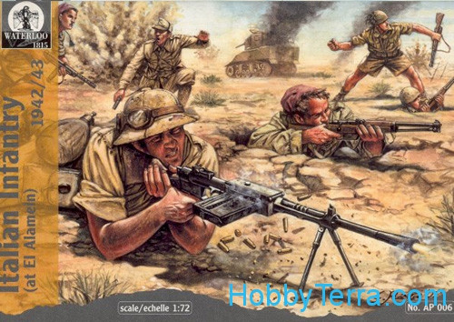 WWII Italian infantry, 1942-43 (at El Alamein)