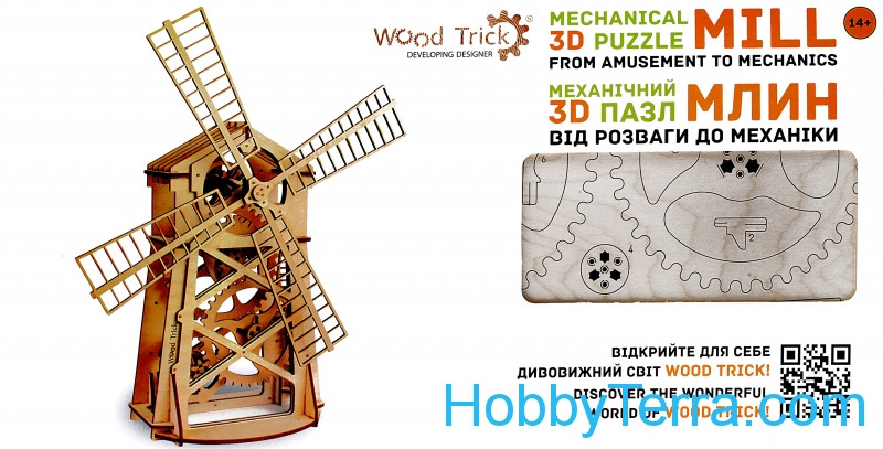 Mechanical 3D puzzle. Mill