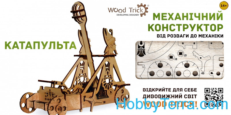 Mechanical kit. Catapult