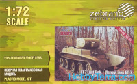 BT-7 Light tank. Pilot #1