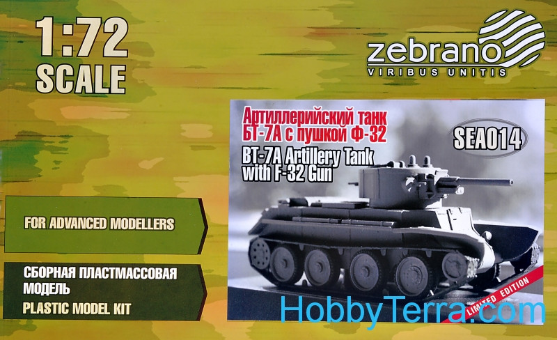 Artillery tank BT-7A with gun F-32