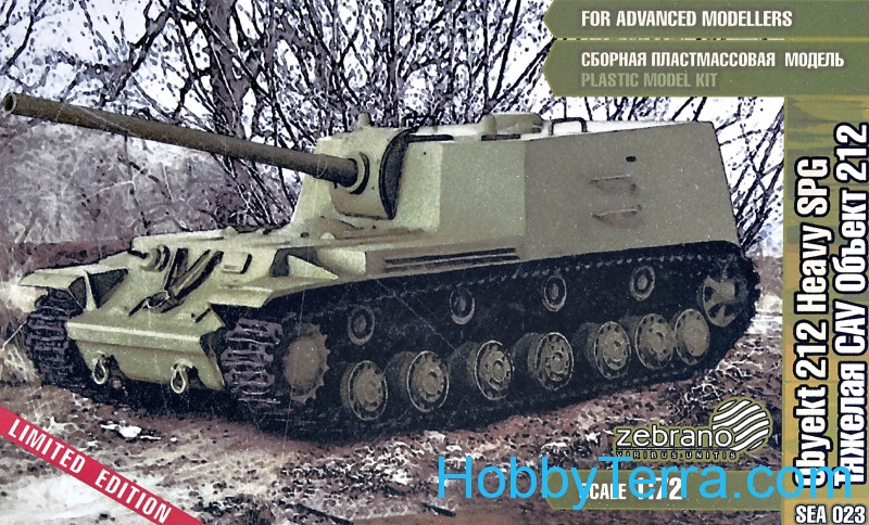 Object 212 heavy self-propelled gun