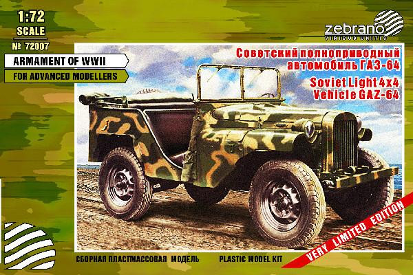 GAZ-64 Soviet light 4x4 army car