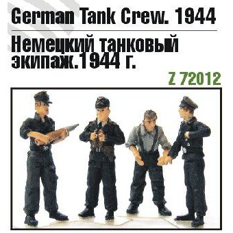 German tank crew, 1944 year