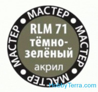 "Dark green RLM71 No.64 Acrylic paint ""Master Acrylic"" 10ml"