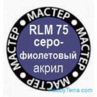 "Grey purple RLM75 No.68 Acrylic paint ""Master Acrylic"" 10ml"