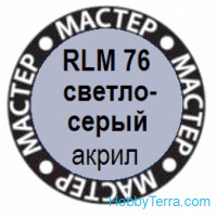 "Light grey RLM76 No.69 Acrylic paint ""Master Acrylic"" 10ml"