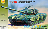 T-72B Soviet main battle tank