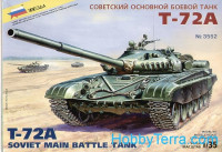 T-72A Soviet main battle tank